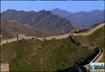 external image bdd344b3-a792-4985-9fdc-462c3c1b14c9.jpg